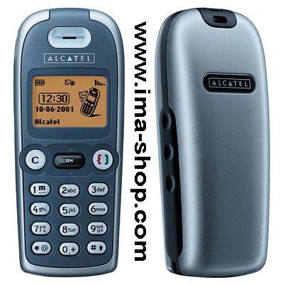 Ima Shop Classic Mobile Phone Online Shop