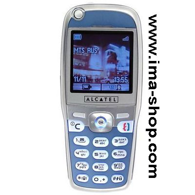 Alcatel OT 535 Dualband Classic Business Phone - Brand new & boxed