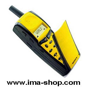 Ericsson GF768 Classic Flip Mobile Phone : Genuine, Original, Brand New & Boxed - Yellow