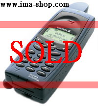 Ericsson R290 Dual GSM Satellite Phone. Brand New & Original - PHONE ONLY (no battery & no charger)