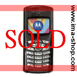 Motorola C350, dualband, Color Display - Refurbished