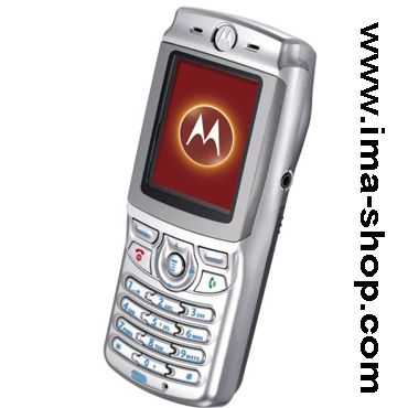 Motorola E365 Classic Business Phone - Brand New & Boxed