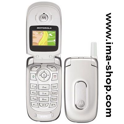 Motorola V171 Dualband Classic Business Phone - Brand new & boxed