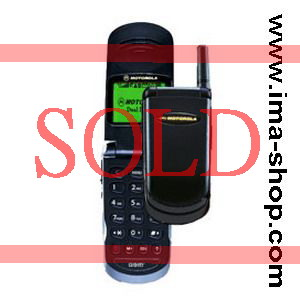 Motorola V3688 Classic V Series Phone - Brand New & Boxed - Black Color