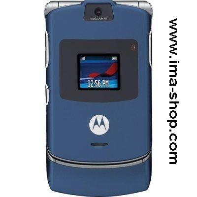 Motorola V3 RAZR V3 Quadband Business Phone - Brand New, Original & Boxed : Blue