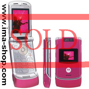 Motorola V3 RAZR V3 Quadband Business Phone - Brand New, Original & Boxed : Pink Special Edition
