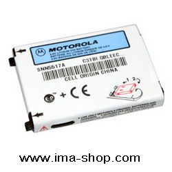 Battery for Motorola T260 L7089/P7389 V3688 V3690 V50 V51. Genuine, Original & Brand New