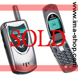 Motorola V60 triband metallic phone - Brand New & Original