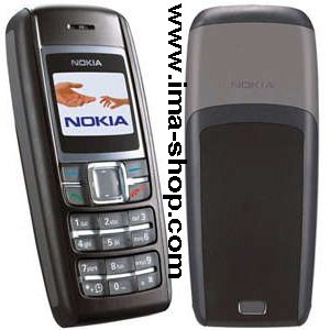 Nokia 1600 Dualband Classic Business Phone - Brand New & Original
