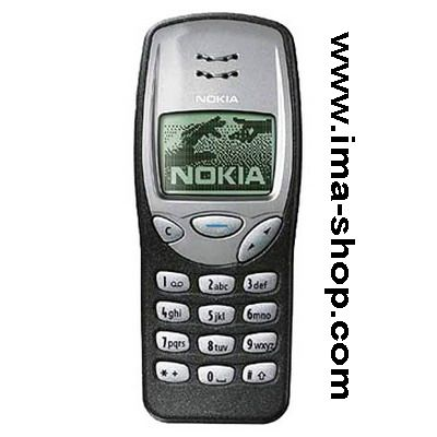 Nokia 3210 The First Xpress-on Cover Classic Fashion Phone - Brand new & boxed