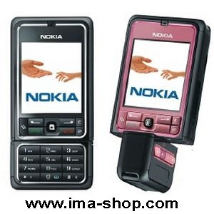 Nokia 3250 'twist' design Symbian OS Music Phone , brand new & original