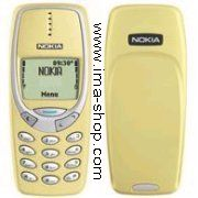 Nokia 3310 mobile phone. Genuine, original & brand new - Yellow Color
