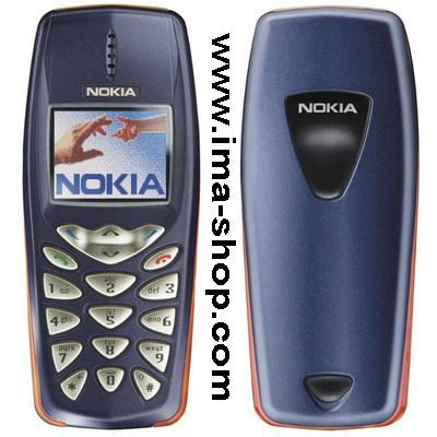 Nokia 3510i Classic Business Phone with GPRS - Brand new, original & boxed