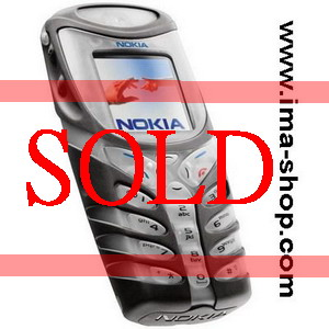 Nokia 5100 Triband Outdoor Sporty Phone - Brand new, Original & Boxed