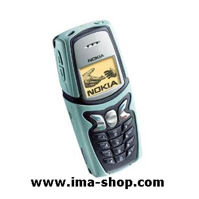 Nokia 5210 Sporty Phone Genuine, Original & Brand New - Silver Green Color
