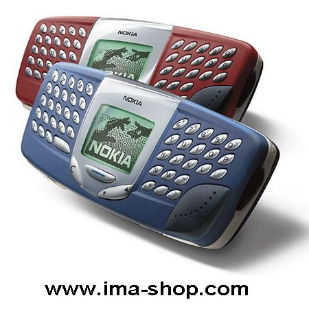 Nokia 5510 QWERTY Business Phone. Genuine, Original & Brand New (2 color options)