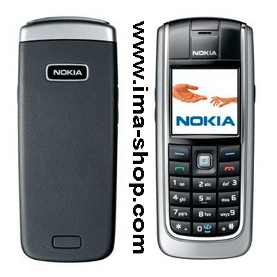 Nokia 6021 Triband, Push-To-Talk, Classic Business Phone - Brand new, Original & Boxed