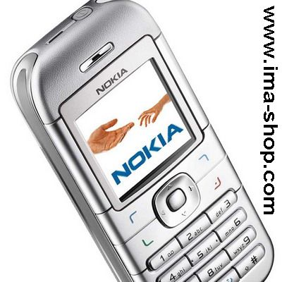 Nokia 6030 Dualband Business phone - Brand new, Original & Boxed