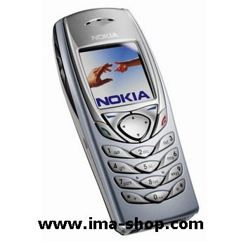 Nokia 6100 Business Phone, genuine, brand new & original - Champagne Gold Color
