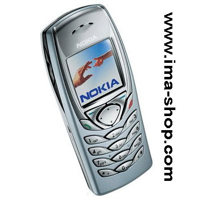 Nokia 6100 Classic Business Phone - Silver-Blue Color. Brand new, original & Boxed
