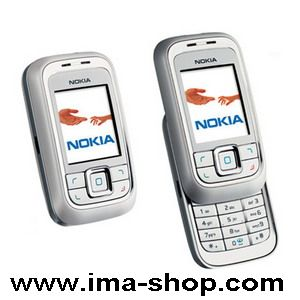 Nokia 6111 Triband Slider Phone, Bluetooth, FM Radio - Brand new, Original & Boxed : Silver