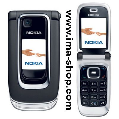 Nokia 6131 Classic Business Quadband World Phone - Brand new & boxed