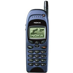 Nokia 6150 Brand new, genuine & original - Blue (PHONE ONLY, without battery & without charger)