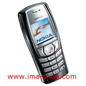 Nokia 6610 Business Phone (without camera). Genuine, Original & Brand New