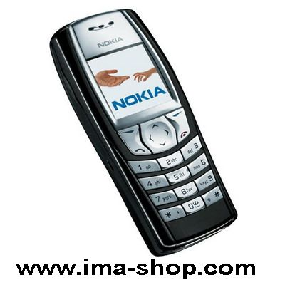 Nokia 6610 Business Phone (without camera). Genuine, Brand New & Boxed