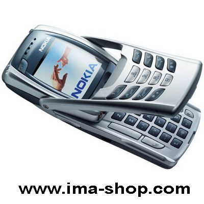 Nokia 6800 QWERTY Keyboard Business Phone - Brand new, Original & Boxed