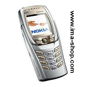 Nokia 6810 QWERTY Keypad Business Phone, Genuine, Original & Brand New
