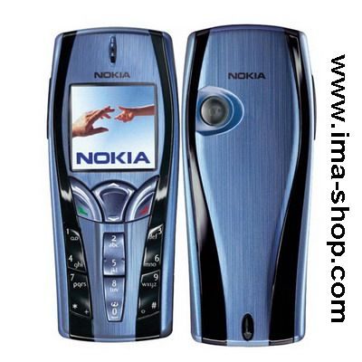 Nokia 7250i triband exchangeable fascia fashion phone - Brand new, Original & Boxed