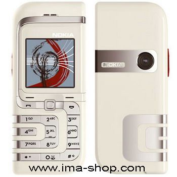 Nokia 7260 Fashion Phone L'Amour Collection, brand new, genuine & original - White