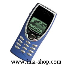 Nokia 8210 with removable Xpress-on covers. Genuine brand new & original - Classic Blue Color