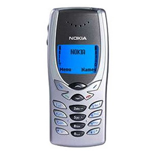 Nokia 8250, fashion phone, exchangeable fascia - Refurbished