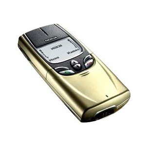 Metallic Gold Nokia 8850 Classic Mobile Phone, Genuine, Original, Brand New & Boxed