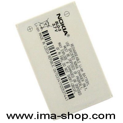 Nokia BLD-3 battery for 8910 8910i 7250 7210 2100 3300 & etc - Genuine & Original