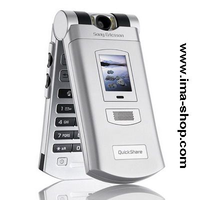 Sony Ericsson Z800 / V800 / V802SE Mobile Phone, Genuine & Brand New (2 color options)