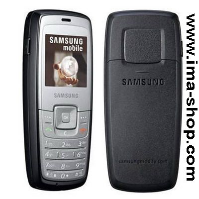 Samsung C140 Dualband Classic Business Phone - Brand new & boxed