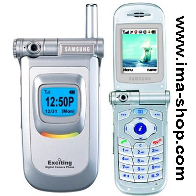 Samsung V200 Triband Classic Mobile Phone with 180 Degree Rotating Lens - Brand New & Boxed