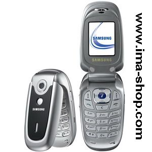 Samsung X640 Classic Triband Camera Mobile Phone - Brand New & Boxed