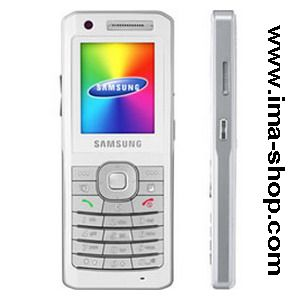 Samsung Z150 3G 9.8mm Ultra Slim Mobile Phone - Brand new & boxed : Silver White