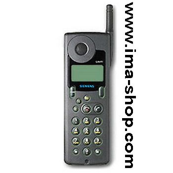 Siemens S6 GSM1800 Classic Business Mobile Phone - Brand new & Original