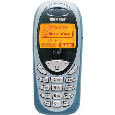 Siemens C55, mini mobile phone, genuine, brand new & Original - Blue Color